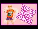[TOP 60] K-POP SONGS CHART • JANUARY 2018 (WEEK 1)