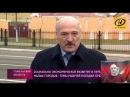 Лукашенко назвал ПАРАШУ Балаболом и фуфлыжником Поддержал Дульского во всем хоть и другими словами