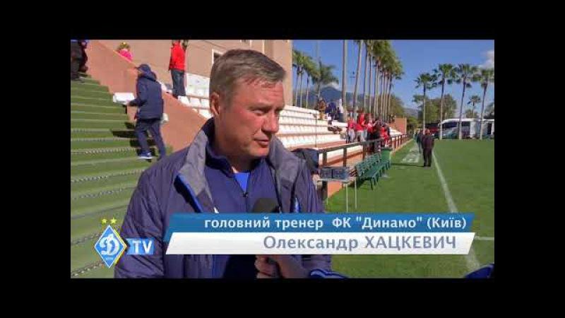 Олександр ХАЦКЕВИЧ про матч з ЦСКА