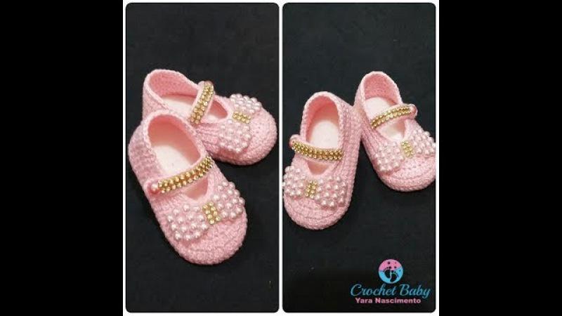 Sapatinho Ana de crochê - Tamanho 09 cm - Crochet Baby Yara Nascimento