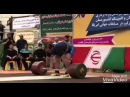 Behdad Salimi 253 kg