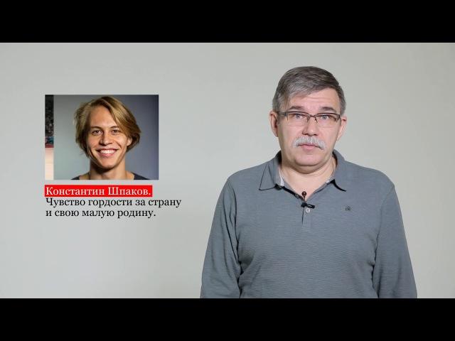 «Сами с усами»: курганец сыграл роль в российском блокбастере