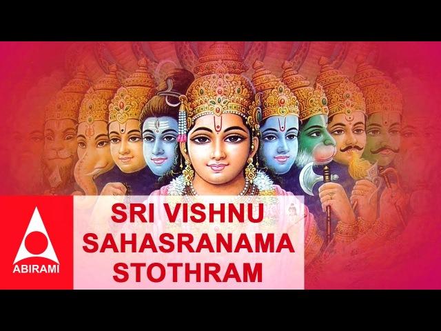 Sri Vishnu Sahasranamam Stotram | Sanskrit Slokas | Thousand Names of Sri Maha Vishnu