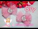 Праздничные бантики украшение для малышей Como fazer um laço para o cabelo