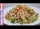 ВКУСНЫЙ ЯПОНСКИЙ САЛАТ «КИОТО» С ОБАЛДЕННОЙ ЛЕГКОЙ ЗАПРАВКОЙ Japanese salad NEW YEAR RECIPES