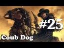 Coub Dog25 лучшие приколы за Март 2018 часть 4