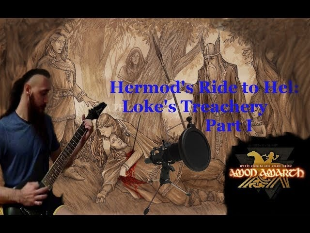 ВайкингМетал Hermods Ride to Hel (Amon Amarth cover with vocal)