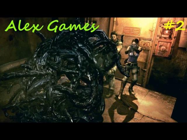 Прохождение Resident Evil 5 СЛИЗИСТЫЙ МОНСТР 2