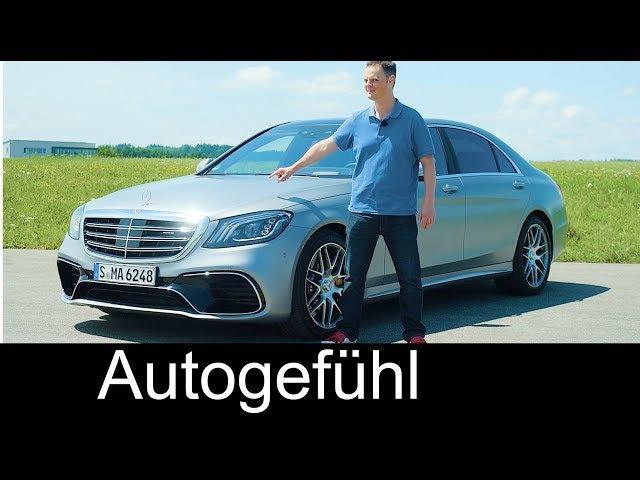 Mercedes S63 AMG FULL REVIEW S Class Facelift S Klasse 2018 Autogefühl