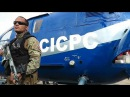 Мадуро: Мятежники разгромлены