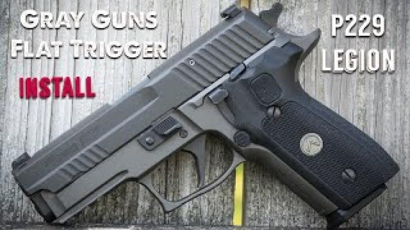Gray Guns Adjustable Straight Trigger | Sig P229 Legion