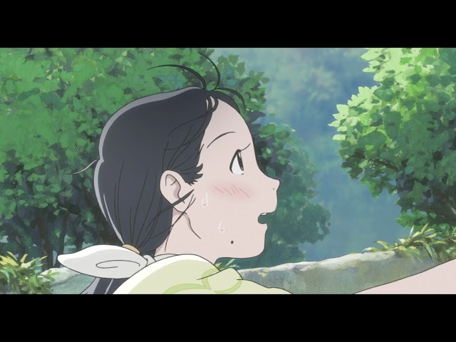 In This Corner of the World - Trailer