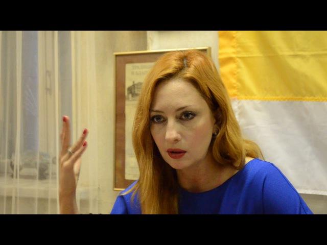 7 ноября 2017 Консервативно-имперская конференция Москва. Валентина Боброва