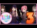 Немного странная игра конец #3  Doki Doki Literature Club