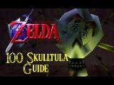 Legend of Zelda Ocarina of Time 3D Gold Skulltula Guide