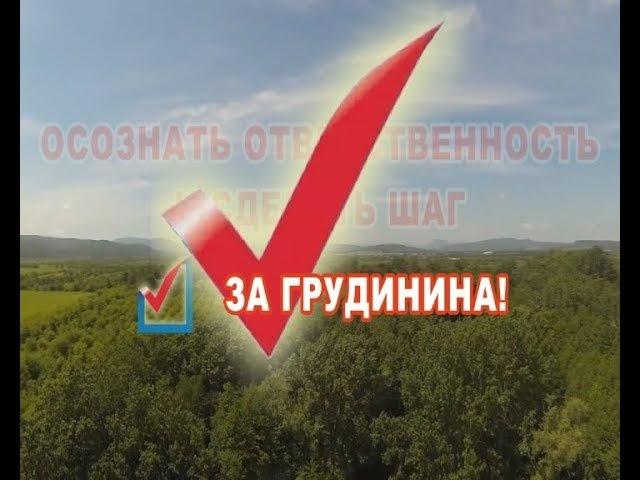 России быть Лучший ролик в поддержку Грудинина дважды удаленный ютубом НОД Стариков ДНР