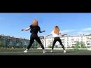 Alj Кравц – Дисконект ( NR) Анастасия и Ангелина