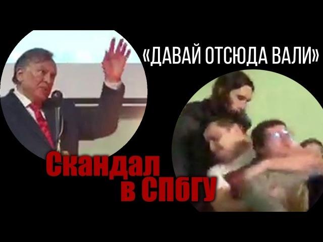 Русский мир во всей красе 2 бройлера выслуживаются перед экзаменатором зал с ехидством наблюдает за линчеванием