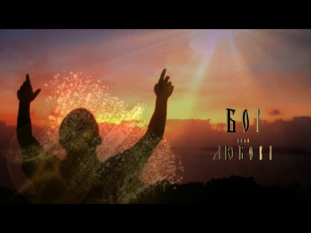 Божественно красивая песня К Небу Александр Старостенко Очень хороший смыс