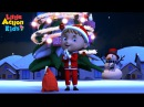 He Has a Red Red Coat | Santa Claus Song with Actions | Christmas Children Songs |Little Action Kids
