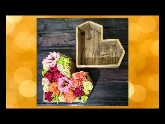 Ящик для цветов в форме сердца/Подробный мастер-класс!!