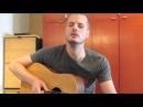 Jay Brannan - Burn Into the Son