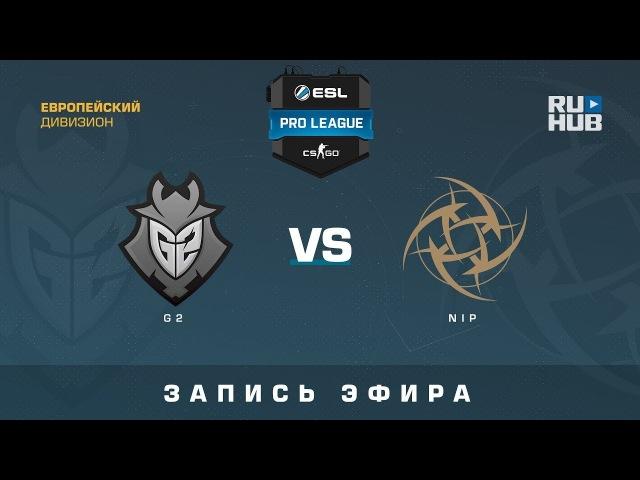 G2 vs NiP - ESL Pro League S7 EU - de_mirage [ceh9, Enkanis]