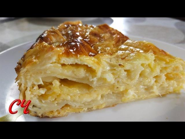 Ачма (Сырный Пирог из Лаваша) Попробуйте-Очень Вкусно! /Cheese Pie from Lavash