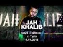 Jah Khalib Концерт в Туле в клубе Пряник 4.11.2016