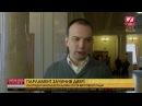 Єгор Соболєв гонтарева має постати перед Антикорупційним судом Соболев