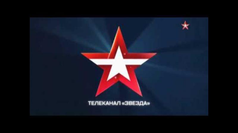 Легенды космоса 2 сезон 9 серия. Константин Циолковский (2017)