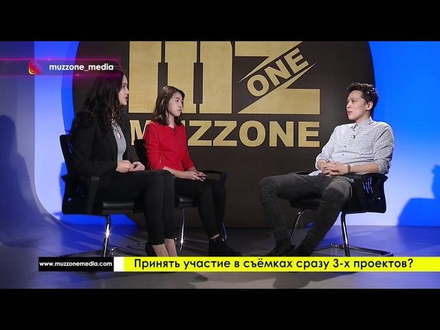 Интервью с Азамат Сыздыков. Звёздные интервью. ПРАКТИКА. Группа №2
