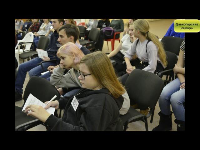 Дивногорские юнкоры на Школе соцрекламы в Канске