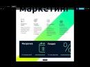 Пошаговая инструкция создания дизайна сайта