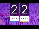 GETAFE 2-2 ATHLETIC | MATCH IN 60 SECOND | МАТЧ ЗА 60 СЕКУНД |SHORT SPORT