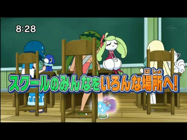 Pokemon Sun Moon Second Preview Episode 45