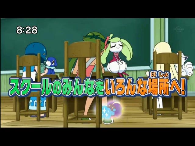 Pokemon Sun Moon Second Preview Episode 45