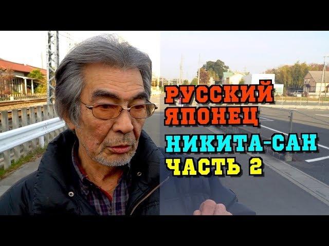 Правда о советской и японской армии в Харбине. Штрафбат, фронтовые 100г, отряд 731