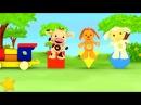 Tiny Love развивающий мультик для детей тини лав полная версия все серии хорошое качество HD