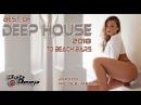 Best of deep House 2018 to beach bars of GREECE ios,mykonos,paros,naxos,crete,kos,Zakynthos,Athens,