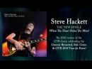 STEVE HACKETT - When The Heart Rules The Mind 2018 (Album Track)