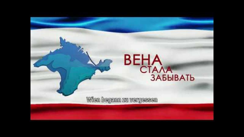 Vertreter von Krim-Medien mit einer Videobotschaft an OSZE-Delegationen