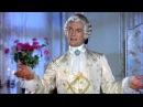 Тайны Версаля 2 часть
