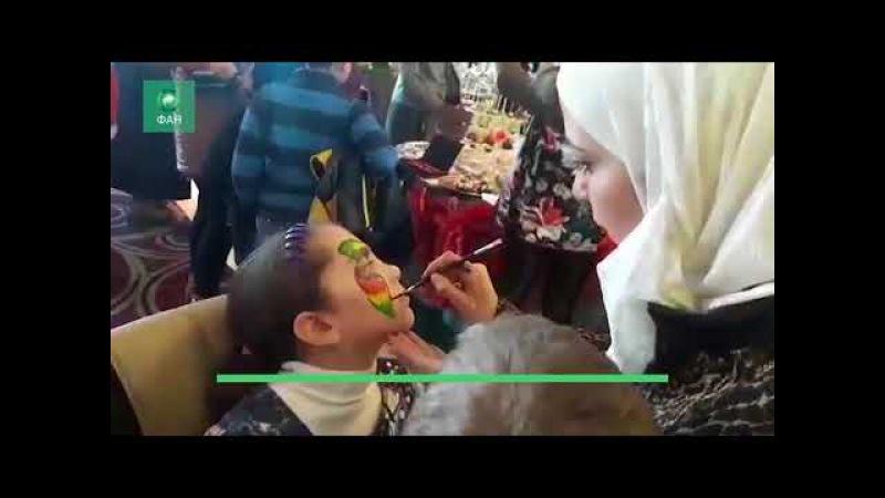 Сирия: при поддержке правительства в Дамаске прошел «День шоколада»