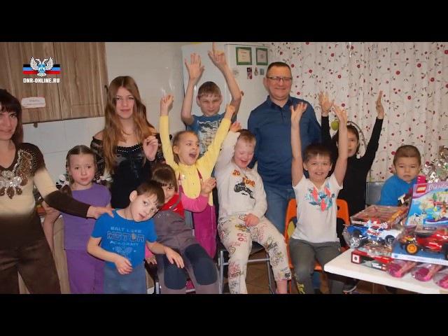 Воспитанники Центра социальной реабилитации для детей инвалидов Горловки оздо ...