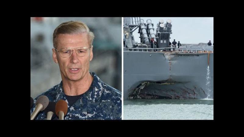 Столкновение «Джона Маккейна»: вице-адмирала флота США уволили (новости)