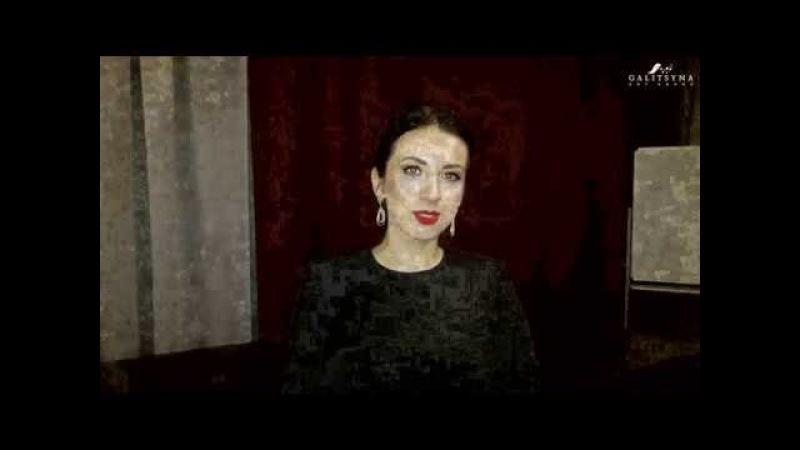 Отзыв о шоу Рисунки Светом от компании Galitsyna Art Group » Freewka.com - Смотреть онлайн в хорощем качестве