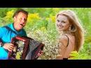 Я родился в деревне╰❥Душу рвет чудесная песня под гармонь╰❥Играй гармонь любимая Russian folk song