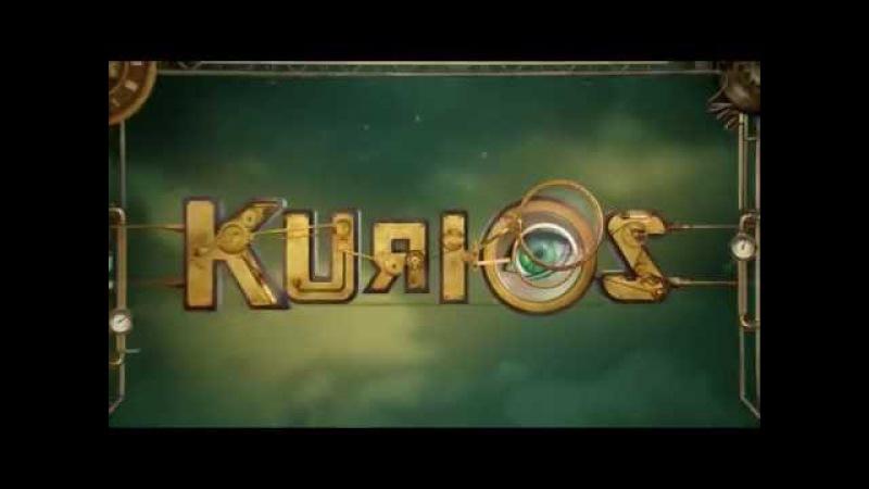 11h11 - Music Video   KURIOS (Cabinet Des Curiosités)  Cirque du Soleil