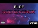 Alef - Nochzvonok (Nightcall Official Russian Version)